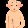 側弯症の手術のあとの痛みと手術痕はどれくらい?