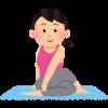 筋膜リリースのやり方!腰痛によ~く効く5つのおすすめ動画