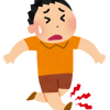 子どもの頃のケガが原因?捻挫などの古傷でカラダのバランスが崩れる?